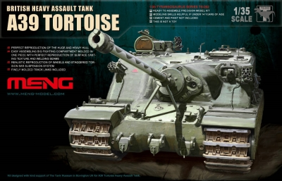 meng_a39_tortoise_box