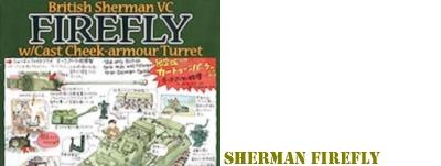 tasca_sherman_firefly_thumbnail