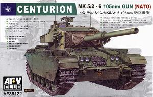 afvclub_centurion_mk_6_box