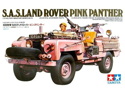 tamiya_land_rover_pink_panther_box_400