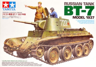 tamiya_bt7_model_1937_box_400
