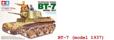 bt-7_thumbnail
