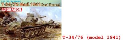 dragon_t-34_76_thumbnail