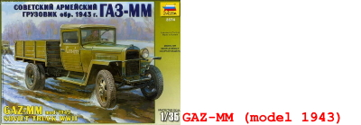 gaz-mm_thumbnail