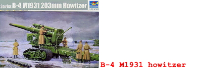 B-4_howitzer_thumbnail