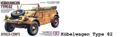tamiya_kubelwagen_type_82_thumbnail