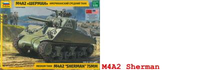 zvezda_m4a2_sherman_thumbnail